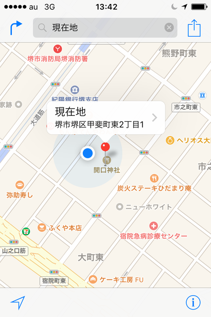 googlemapaguchi.png